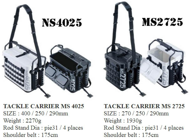 TACKLE CARRIER MS 2725/White_Image2