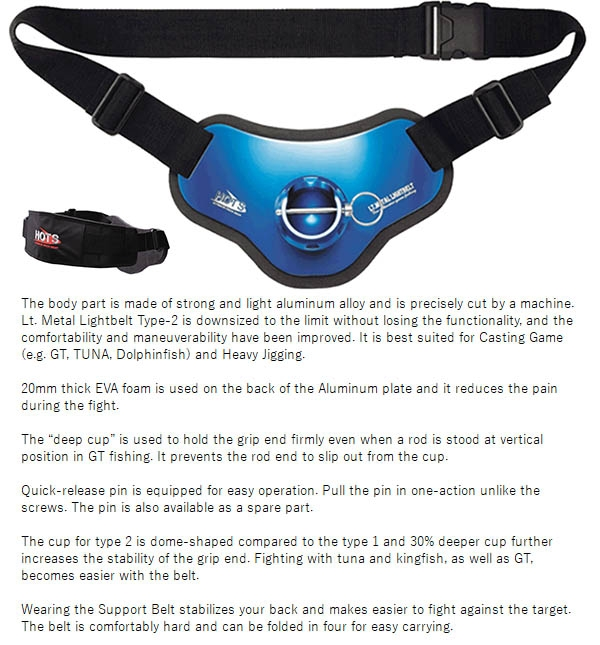 HOTS PROS GEAR Lt.Metal Lightbelt Type-2 with waist support belt / Blue_Image1