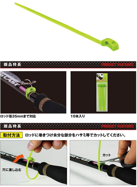 PROX CABLE TIE HOOK KEEPER Green_Image1