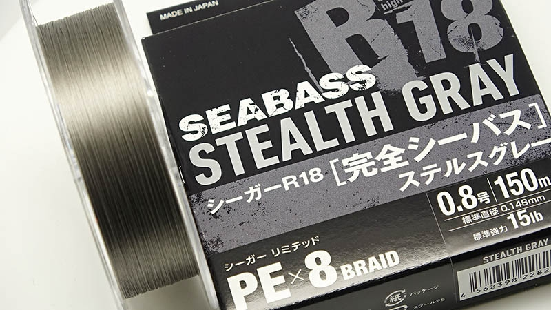 SEAGUAR R-18 PERFECT SEABASS STEALTH GRAY #1.5-150m_Image2