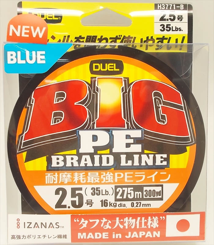 DUEL BIG PE BRAID LINE BLUE #6.0(90lb)-300yds(275m)_Image1