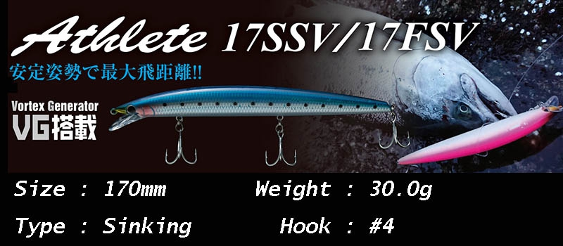 JAKSON Athlete 17FSV Anchovies / Type-Floating_Image1