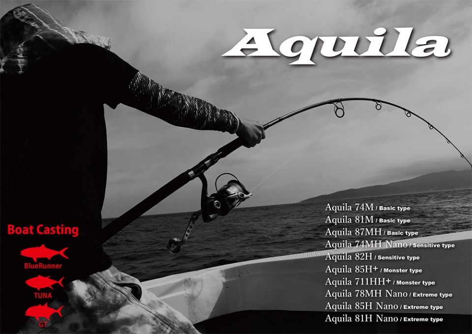 Ripple Fisher Aquila 711HH+ (Monster type)_Image1