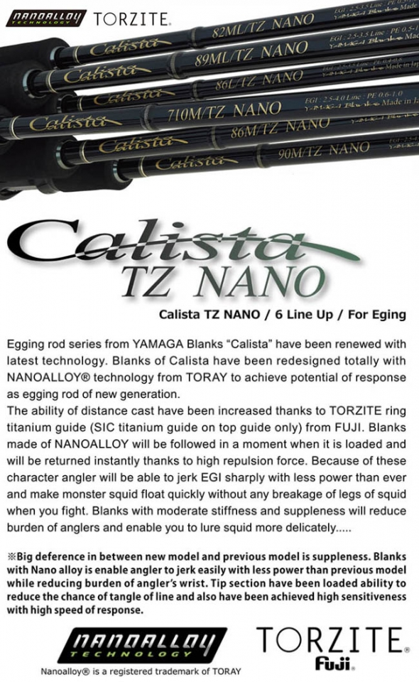 YAMAGA BLANKS Calista 86M/TZ NANO(Free Shipping)(In stock)_Image1