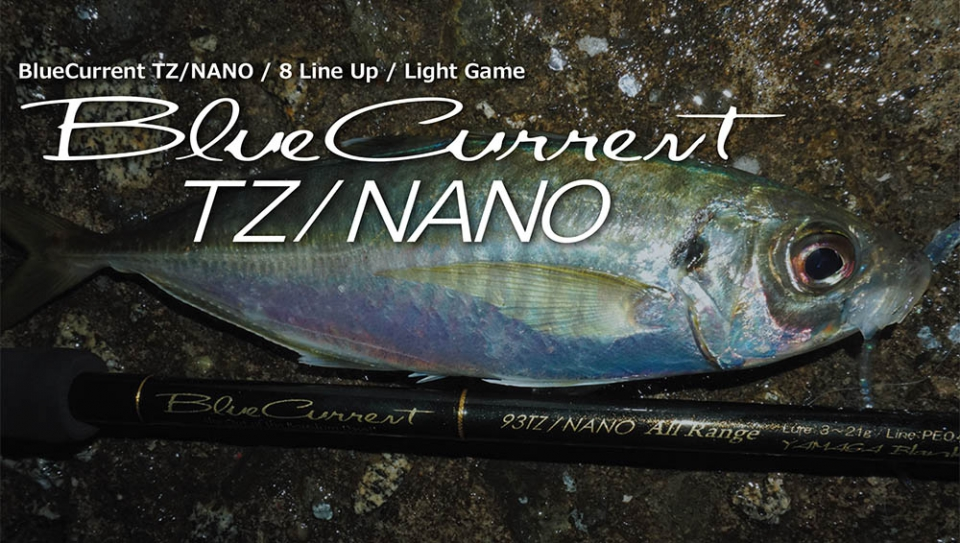 YAMAGA BLANKS BLUE CURRENT 83 TZ/NANO FLEX(Free Shipping) (In stock)_Image3