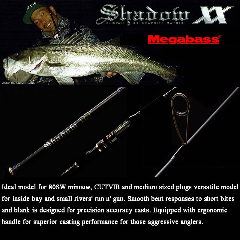 MEGABASS SHADOW XX SXX-87ML_Image1