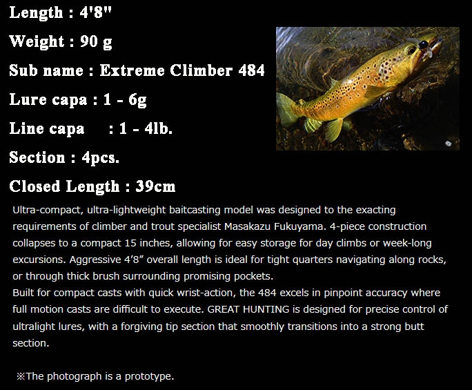 MEGABASS GREAT HUNTING GHBF48-4UL (FREE SHIPPING)_Image1