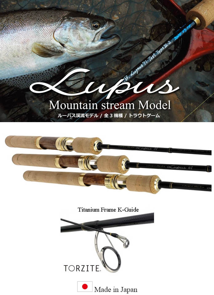 YAMAGA BLANKS Mountain Stream Lupus 51_Image1