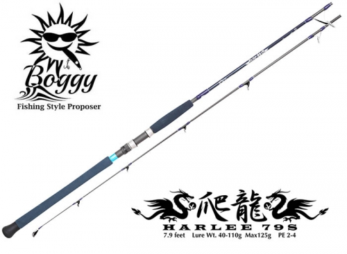 Boggy HARLEE GT. Tuna Rods April Debut !  BOOK NOW!