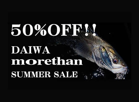50%OFF DAIWA MORETHAN AGS 96ML POWER COMMANDER