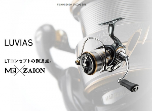 2020 NEW DAIWA LUVIAS BOOK NOW!