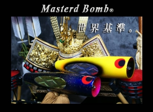 PATRIOT DESIGN MASTERD BOMB