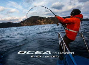 SHIMANO OCEA PLUGGER FLEX LIMITED