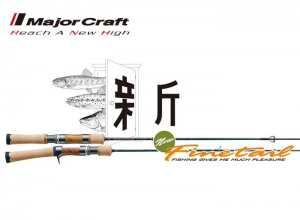 MAJOR CRAFT 2018 Fine Tail