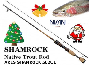 50%OFF NISSIN ARES SHAMROCK 502UL 5.2ft