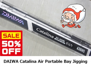 50%OFF DAIWA CATALINA AIR PORTABLE 63XHS