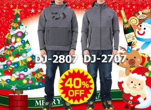 XmasSale 40%OFF DAIWA Wind Block Full Zip Parka, Wind Block Hoodie