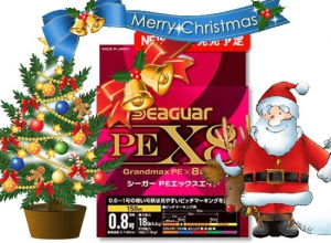 XmasSale 50%OFF Seaguar GRANDMAX PE X8 BRAID