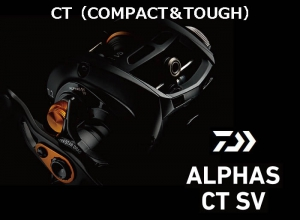 2019 DAIWA ALPHAS CT SV 70 SERIES