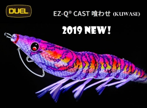 2019 NEW MODEL DUEL EZ-Q CAST KUWASE #3.5