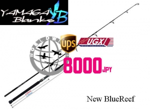 YAMAGA BLANKS 2016 BlueReef 711/8 StickBait (In stock) UPS UGX 8000JPY