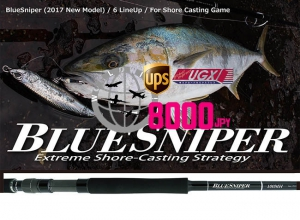YAMAGA BLANKS BLUESNIPER 100M (IN STOCK) UPS UGX 8000JPY