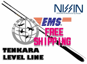 NISSIN TENKARA LEVEL LINE FREE SHIPPING