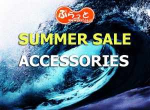 2019 Summer sale Accessories