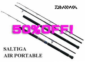 DAIWA AIR PORTABLE Big Game Rods