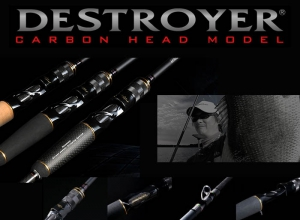 MEGABASS DESTROYER CARBON HEAD MODEL