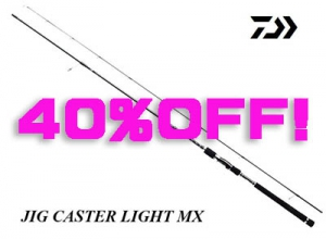 DAIWA CASTER LIGHT MX SHORE JIG MODEL