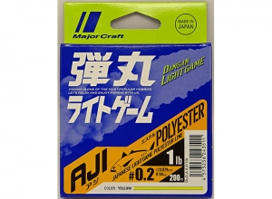 Major Craft DANGAN LIGHT GAME POLYESTER
