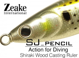 Zeake INTERNATIONAL SJ-PENCIL SJP190