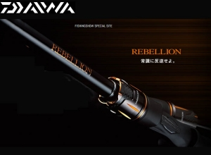 DAIWA 2020 REBELLION Bass Rod