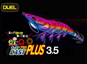 2020 DUEL EZ Q CAST PLUS 3.5