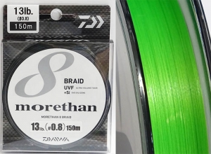 60%OFF! Garage Sale DAIWA MORETHAN 8 BRAID +Si