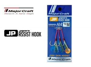 MAJOR CRAFT ASSIST HOOK SABAKAWA