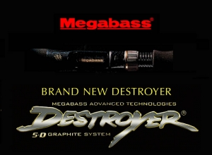 MEGABASS Brand New DESTROYER