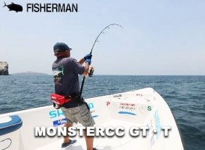FISHERMAN MONSTER CC GT TRAVEL