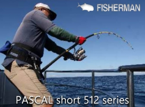 FISHERMAN PASCAL Short 512