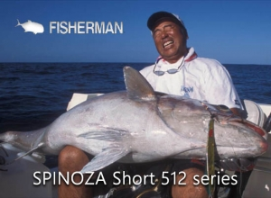 FISHERMAN SPINOZA Short 512