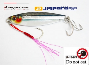 MAJOR CRAFT JIGPARA MICRO LIVE BAIT