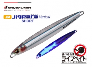 MAJOR CRAFT JIGPARA VERTICAL SHORT