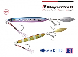 MAJOR CRAFT MAKI JIG JET