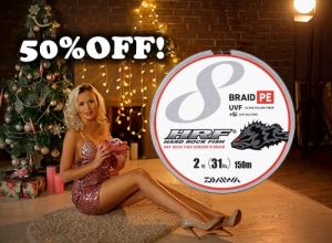 20 Xmas sale 50% OFF DAIWA UVF HRF SENSOR 8BRAID+Si #2.5(35LB)