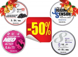 20 Xmas sale 50%OFF DAIWA Braided Lines