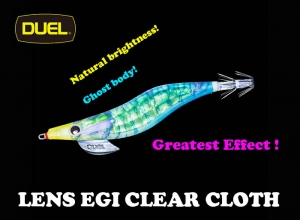 DUEL YO-ZURI LENS Q EGI CLEAR CLOTH