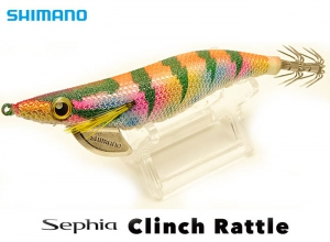 Sephia Clinch Rattle #3.0