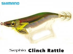 Sephia Clinch Rattle #3.5