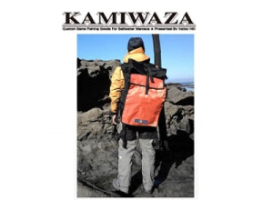KAMIWAZA FISH CARRY BAGS